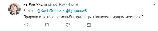 """Шторм в России: страну накрыла """"тень Путина"""""""