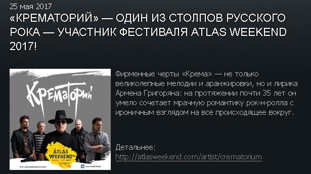 """Зрада! Муждабаев сообщил о визите на фестиваль в Киеве """"захватчика Крыма"""""""