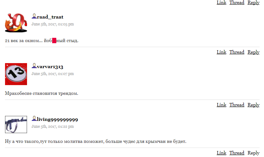 """""""Уповают лишь на бога"""": в Севастополе помолились за успешный туристический сезон"""