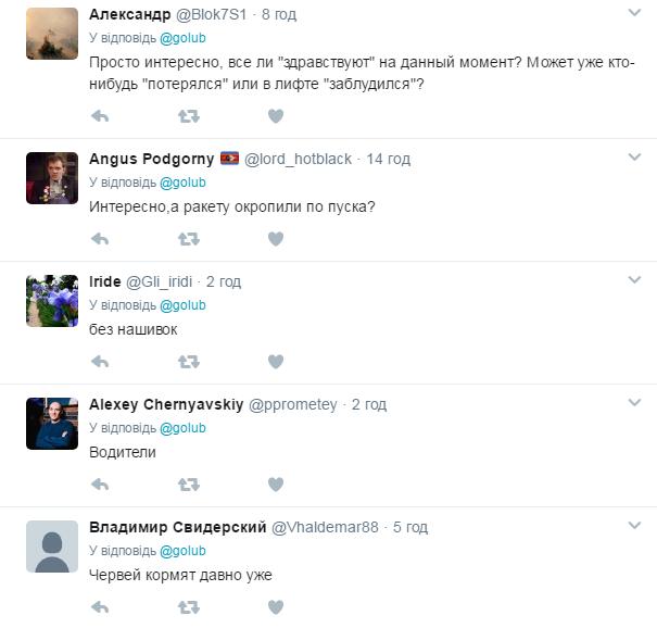 """Крушение MH17: опубликовано фото военных РФ, транспортировавших """"Бук"""""""
