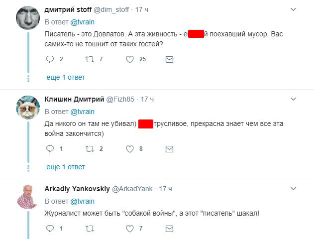 Известного россиянина спросили, убивал ли он на Донбассе: реакция разозлила сеть