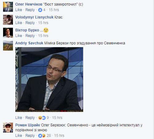 """Новий мем народився: реакція на """"інтелектуала"""" Семенченка підірвала мережу"""