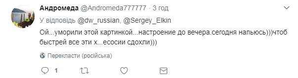 """""""Створюю Мишеросію!"""" Йолкін їдко висміяв створення """"держави"""" Захарченка"""