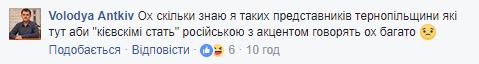 """""""Ета на самальот до Кієва?"""" Мережу обурив інцидент з українками в аеропорту"""