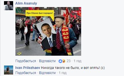 """""""При Обамі такого не було!"""" Йолкін їдко висміяв реакцію Путіна на санкції США"""