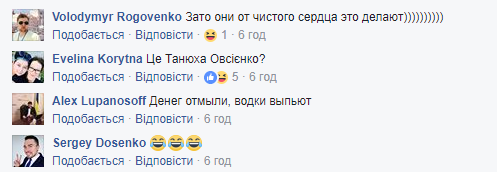 """""""Армія Путіна?"""" Мережу порвав патріотичний мітинг пенсіонерів у Росії"""