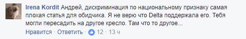 """""""Крымский"""" авиаинцидент с россиянином в США: все версии"""