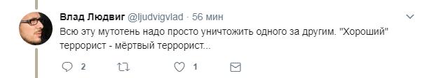 """""""Помянул на 9 день"""": в сети прошлись по переменчивому создателю """"Малороссии"""""""