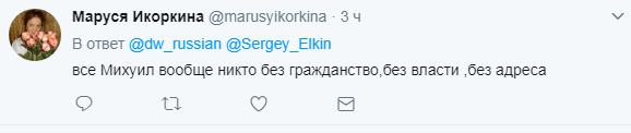 """Позбавлення громадянства Саакашвілі: Йолкін висміяв """"виселення"""" політика"""