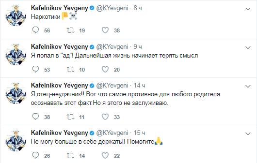 18-летняя дочь легенды российского тенниса попала в реанимацию - СМИ