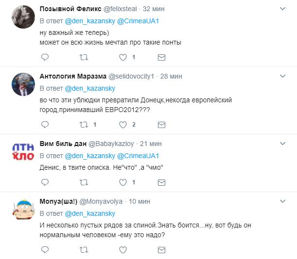 """""""Криминальное гетто"""": одиозный главарь """"ДНР"""" поразил сеть странным поступком"""