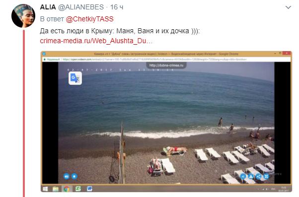 """""""Бегут от хунты вплавь"""": в сети сравнили пляжи Одессы и Крыма"""
