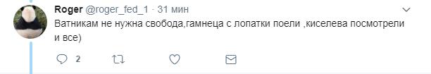 Йолкін висміяв урізання Путіним прав росіян в інтернеті