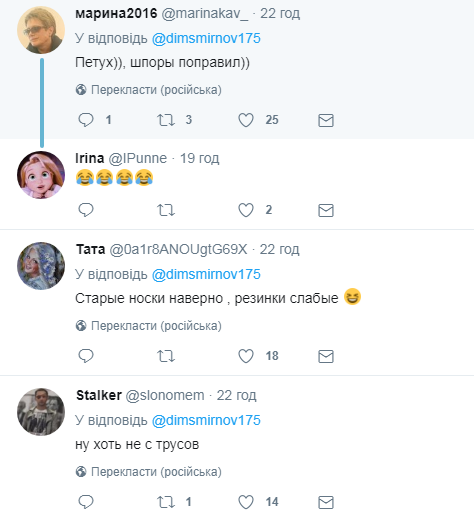 Макрон зі своїми шкарпетками на зустрічі з Путіним розлютив кремлеботів
