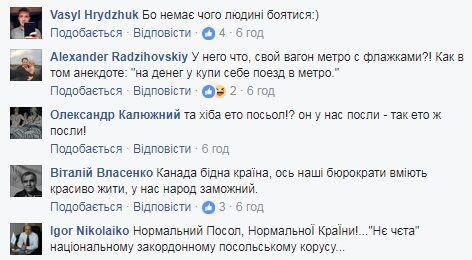 """""""Отважный человек"""": в Киеве в метро засекли известного дипломата"""