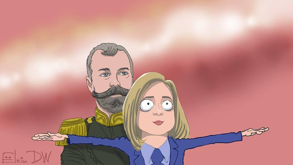 """За царя и """"Матильду"""": известный карикатурист остро высмеял Няшу-Поклонскую"""