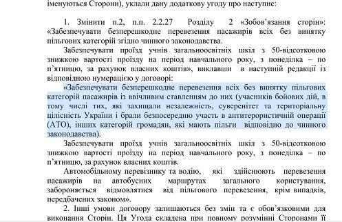 Запорожским водителям рассказали, как правильно общаться с бойцами АТО