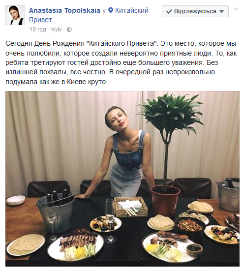 """""""Должно быть теребонькают"""": жену Лещенко подняли на смех из-за умных словечек"""