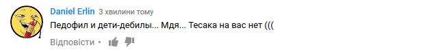 """""""Спрыснут ваш мост кровью"""": оккупанты выбрали гимн для Керченского моста"""