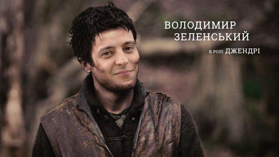 Украинских звезд представили вобразах персонажей сериала «Игра престолов»