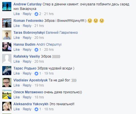 """""""Это гениально!"""": в сети показали украинскую """"Игру престолов"""""""