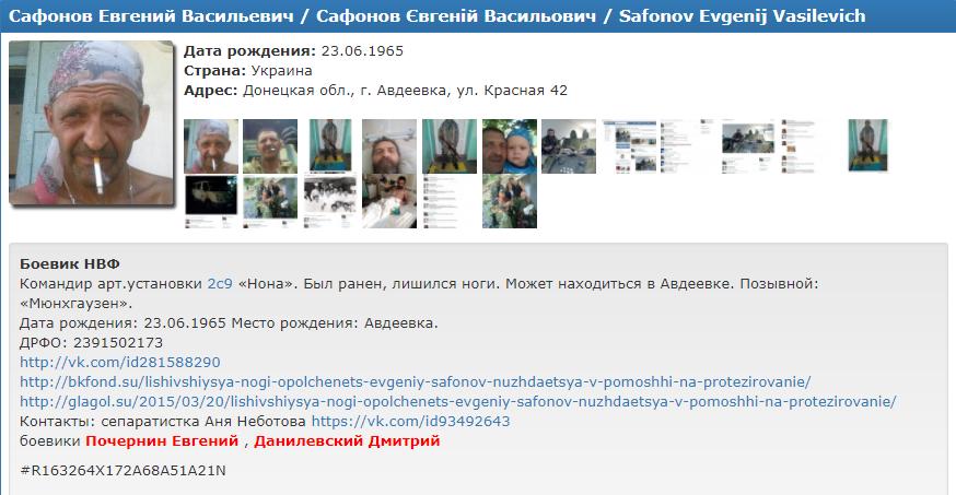 skrin-safonov.png