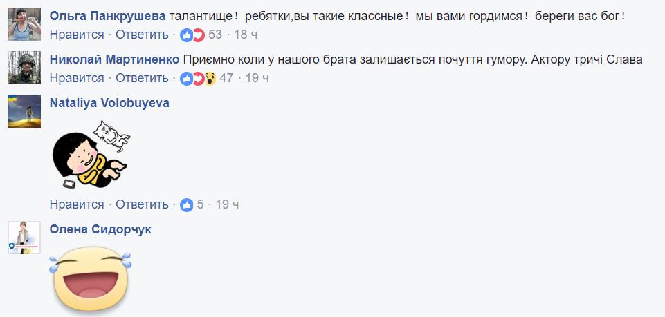 """""""Глаза повысасываю!"""" Угрозы военной """"бабули"""" террористам привели в восторг украинцев"""