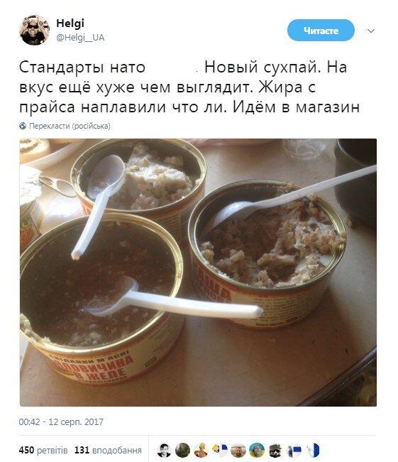 """""""На вкус еще хуже, чем выглядит"""": украинские военные показали отвратительный сухпай"""