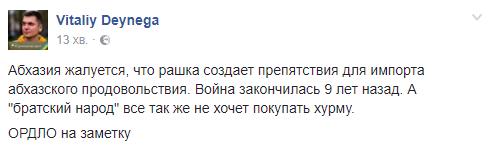"""Вы следующие: волонтер объяснил, чего нужно ждать """"Л/ДНР"""" от России"""