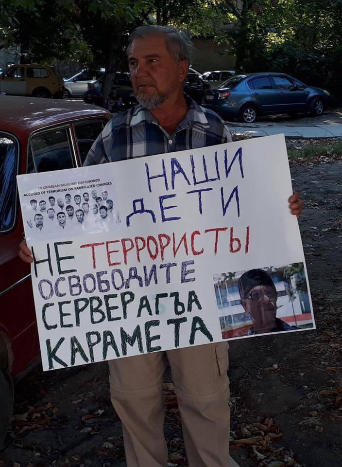 Символом антикоррупционного митинга сторонников Навального