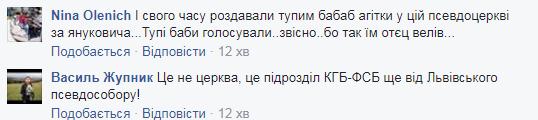 Московский патриархат участвует в милитаризации детей в Крыму, – КПГ - Цензор.НЕТ 8657