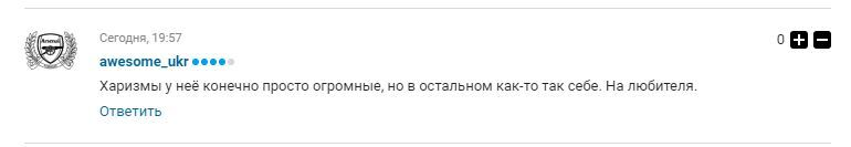Ольга Каленчук