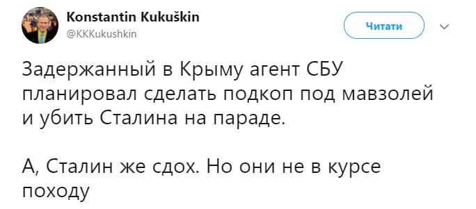 """Справа нового """"українського диверсанта"""" в Криму: подробиці і реакція соцмереж"""