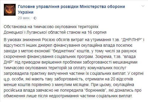 """Коммуналка """"по-ДНРовски"""": террористы приготовили неприятный сюрприз """"должникам"""""""