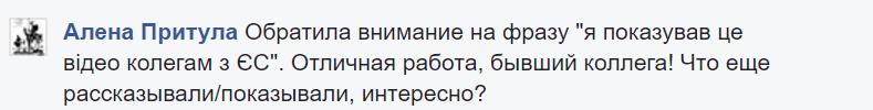 Образили Дурнєва: в мережі розгорілася неабияка суперечка через резонансну справу