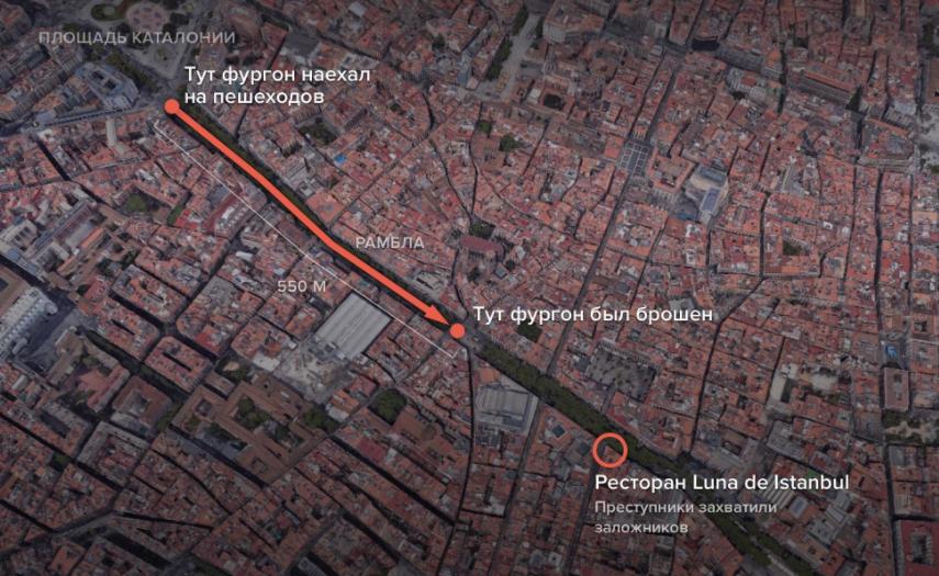 У центрі Барселони фургон в'їхав у натовп: є загиблі