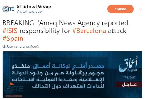 Став відомий організатор страшного теракту в Барселоні