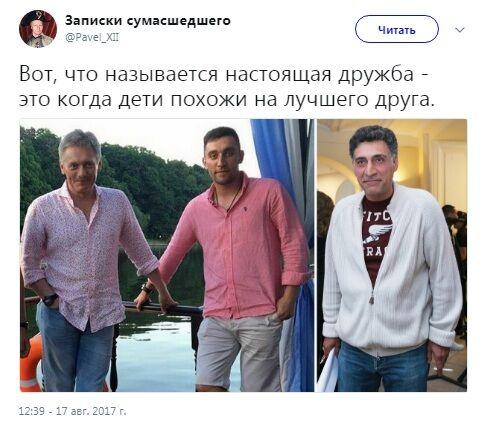 Дмитро Пєсков, Микола Пєсков і Тигранян Кеосаян (зліва направо)