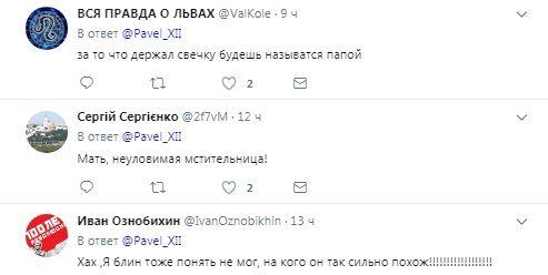 """""""Він його удочерив"""": у мережі знайшли """"справжнього"""" батька сина Пєскова"""