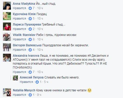 """""""Чувак, ты идиот?"""" Сеть возмутил АТОшник, ехавший на заработки в Крым"""