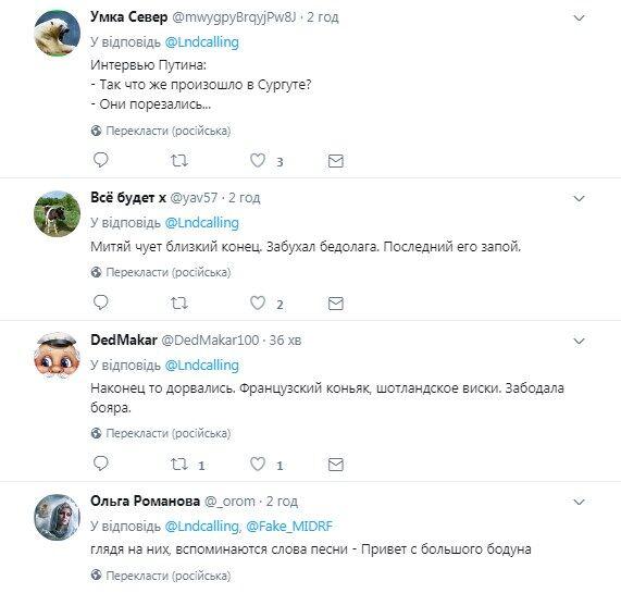 """""""Да они ж синие!"""" Лица Путина и Медведева в Крыму удивили сеть"""