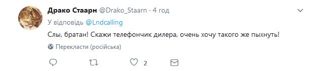 """""""Хоч хтось в адекваті"""": КремльТВ раптово похвалили за """"правду"""""""