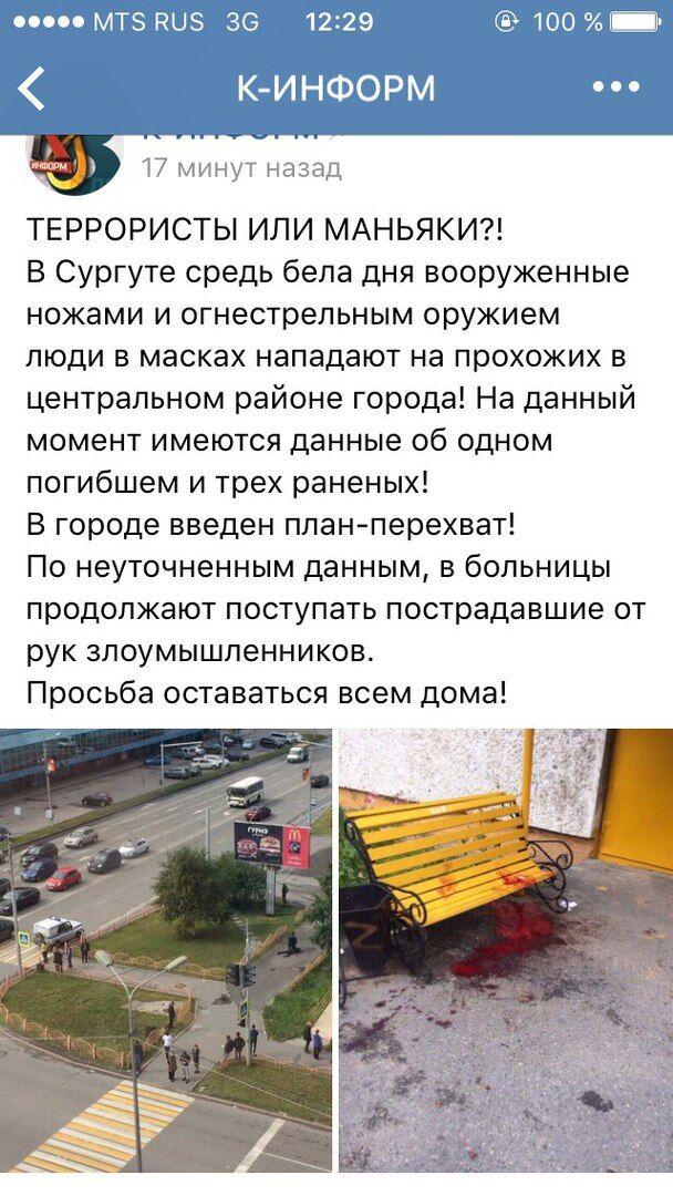 Lviv - Ukraine News in brief. Sunday 20 August. [Ukrainian sources] Surgut1