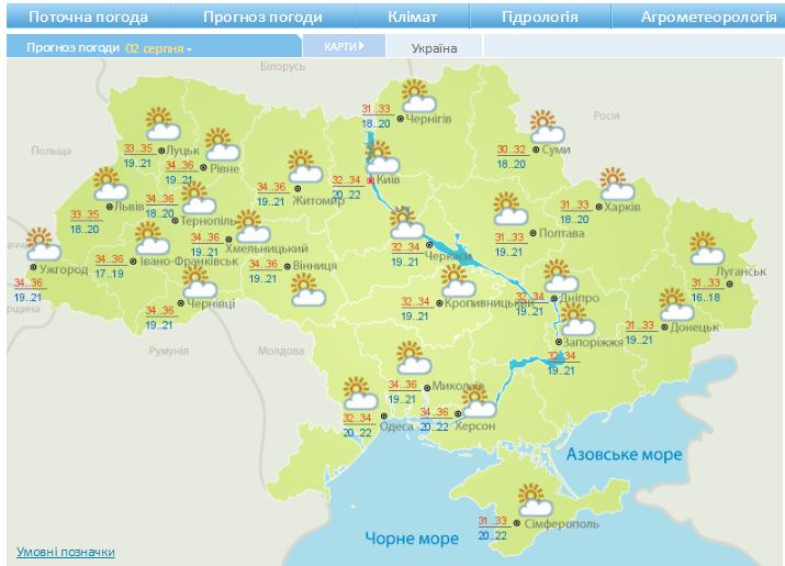 """Спасут дожди: синоптик рассказала, когда в Украине закончится """"лютая адская"""" жара"""