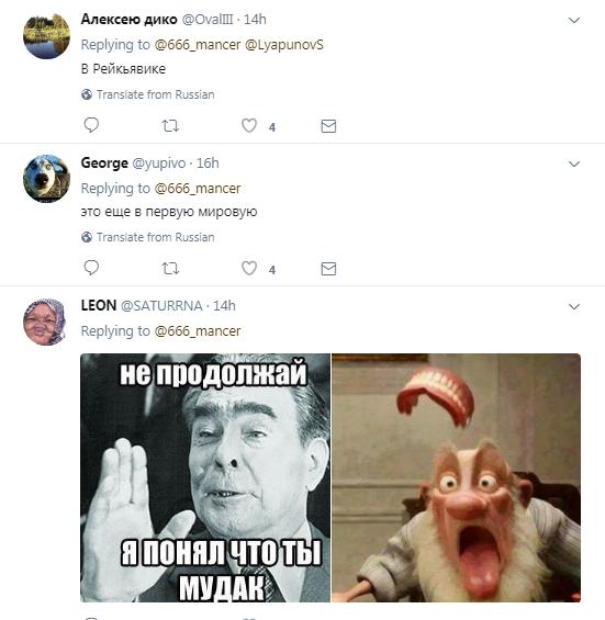 """Главарь """"ДНР"""" """"расстрелял"""" советский символ"""