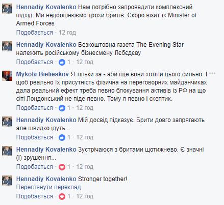 """""""Вместе сильнее"""": сеть обсуждает встречу людей Трампа и Путина"""