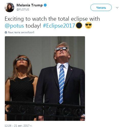 """""""Глухий, німий і сліпий!"""" Мережа висміяла Трампа, який розглядав сонячне затемнення"""