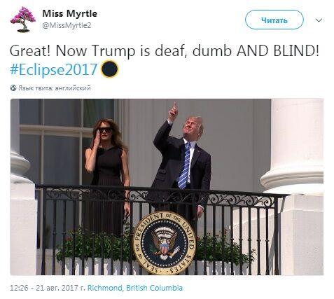 """""""Глухой, немой и слепой!"""" Сеть высмеяла Трампа, рассматривавшего солнечное затмение"""