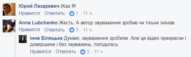"""""""Он что, больной?!"""" Выходка водителя маршрутки Киев-Ривне возмутила сеть"""