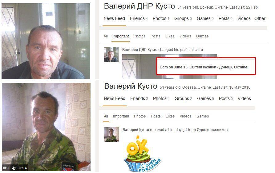 Встановлено імена шести російських військових, яких було ліквідовано в Сирії 23 травня, - CIT - Цензор.НЕТ 5658